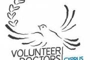 Безплатна клиника ще отвори врати в Пафос