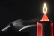 """Най-голямата коледна """"свещ"""" в света вече е запалена"""