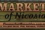 Първият бит пазар в Никозия отваря врати