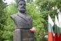 Втори юни - Денят на Ботев и падналите за свободата на Родината