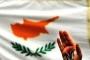"""Банковите ограничения в Кипър - премахнати """"до няколко седмици"""""""