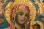 Днес е рождество на Пресвета Богородица