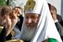 Много православни християни празнуват Коледа днес
