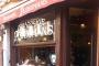 Brasserie Ploegmans Brussels