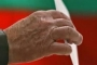 Заявление - декларация за участие в изборите