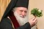 Патриаршеският избирателен събор избра новия патриарх на България